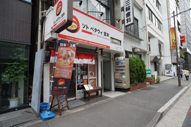 店舗入口③